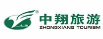 绍兴中翔旅游投资有限公司
