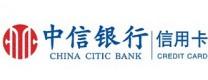 中信银行信用卡中心绍兴分中心