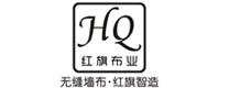 绍兴市柯桥区轩尼诗装饰材料有限公司