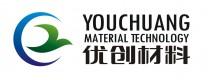 浙江优创材料科技股份有限公司