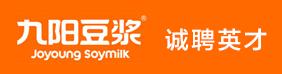 绍兴市越城区宏阳食品贸易商行
